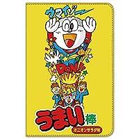 うまい棒 iPad mini 1/2/3 ケース 手帳型 プリント手帳 オニオンサラダ味 (ub-013) WN-LC980807