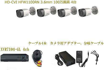 XVR7108-GL 8chとHFW1100RN 3.6mm 100万画素 バレットカメラ4台のセット 監視カメラ 駐車場の防犯カメラ 安心の2年保証,HDDなし