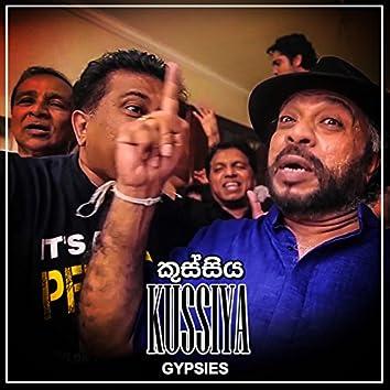 Kussiya - Single
