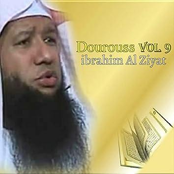 Dourouss Vol 9 (Quran)
