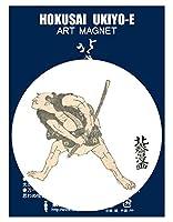 北斎漫画 十五編より マグネット(丸57mm) 刀ぬく人 【東京みやこ工房】