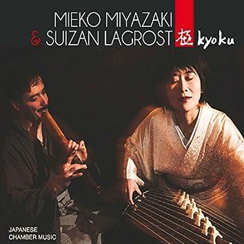 Kyoku (Japanese Chamber Music)