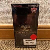 遊戯王 20th ANNIVERSARY LEGEND COLLECTION レジェンドコレクション BOX