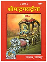 Shrimad Bhagwat Gita in Hindi - Pocket Book Hardcover