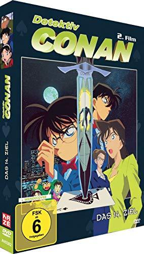 Detektiv Conan: Das 14. Ziel - 2.Film - [DVD]