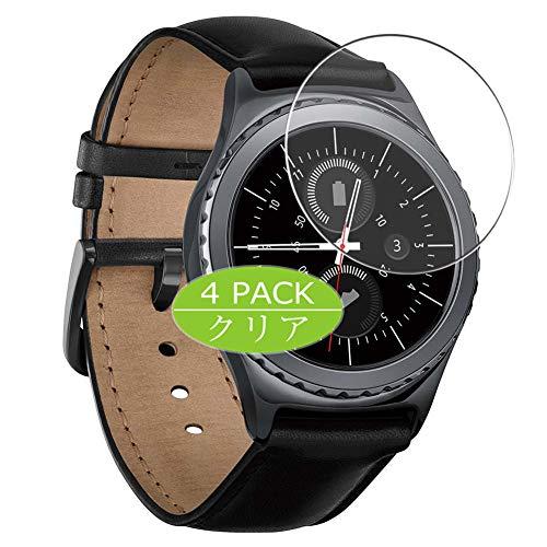 VacFun 4 Piezas HD Claro Protector de Pantalla Compatible con Samsung Galaxy Gear S2 / Gear S2 Classic, Screen Protector Sin Burbujas Película Protectora (Not Cristal Templado) New Version