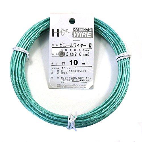 ダイドーハント (DAIDOHANT) ( より線・ビニール被覆 ) ビニールワイヤー グリーンクリア (緑 透明) [ 鉄 ・ PVC被膜 ] [太さ] #12 2.6 mm x [長さ] 10m 10155873