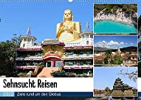 Sehnsucht Reisen (Wandkalender 2022 DIN A2 quer): Reiseziele rund um den Globus (Monatskalender, 14 Seiten )
