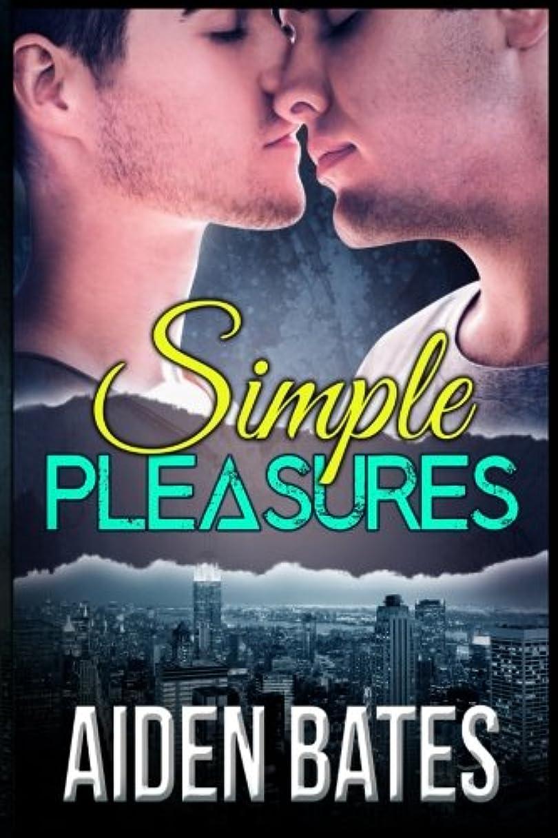 パートナーチャネル誘発するSimple Pleasures