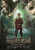 ジャッキー・チェン ジェット・リー ドラゴン・キングダム 韓国劇場チラシ 韓国ap03