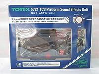 0F N AN トミックス トミックス 5721 TCS ホーム用サウンドユニット