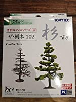 TOMYTEC ジオコレ 情景コレクションシリーズ 情景小物 102 ザ樹木 杉