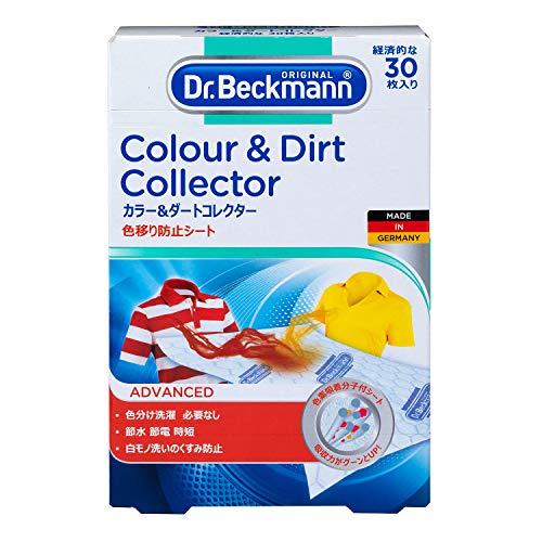 ドクターベックマン 色移り防止シート くすみ防止にも カラ―&ダ―トコレクター 30枚入り