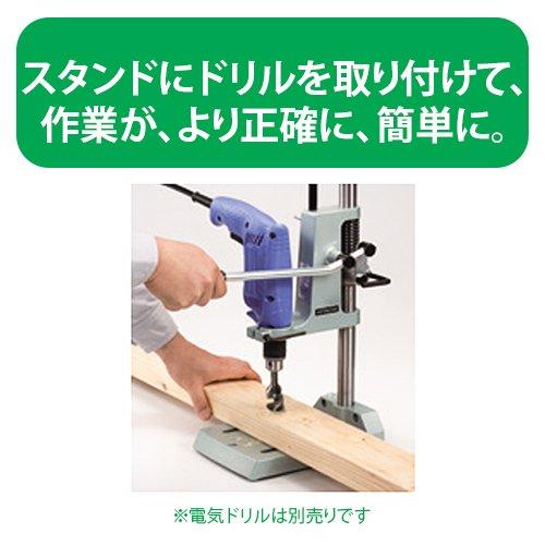 HiKOKI(ハイコーキ)『ドリルスタンドD10-DS2』