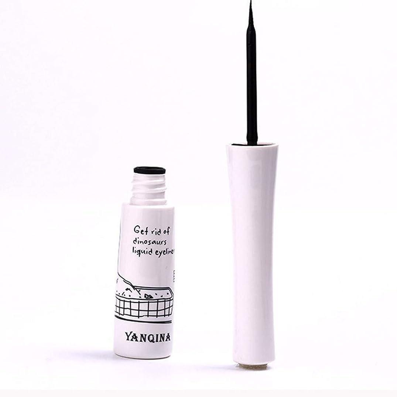 シャイニングチャット受賞黒いアイライナーの防水液体のアイライナーの鉛筆のペンは特徴を構成します