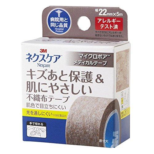3M ネクスケア キズあと保護と肌にやさしいマイクロポア テープ不織布 ブラウン MPB22 ×5