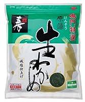 【国産】鳴門原藻生わかめ 800g (塩分約24%)