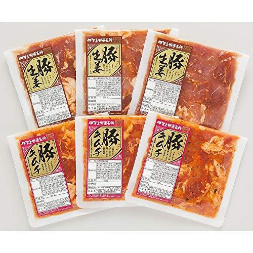 ( 産地直送 冷凍 / さくらポーク ) 豚生姜&豚キムチ