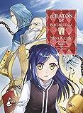 El ratón de biblioteca 7 (Kitsune Manga)