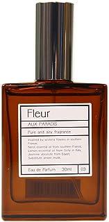 オゥパラディ AUX PARADIS 香水 フレグランス オードパルファム パルファム EDP オゥ パラディ フルール 30ml 母の日