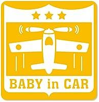 imoninn BABY in car ステッカー 【マグネットタイプ】 No.35 戦闘機 (黄色)