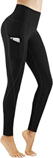 High Waist Yoga Pants with Pockets, Tummy Control Yoga Pants for Women, Workout 4 Way Stretch Yoga Leggings