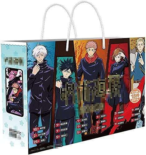 UimimiU Minneapolis Mall Jujutsu Kaisen Anime Gift Box Water Set Purchase Periphery