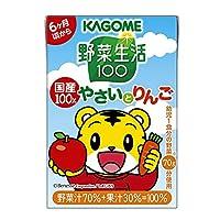 【36本】野菜生活100 国産100%やさいとりんご 100ml