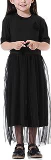 Muslim Children Abaya Girl Mesh Dress Kids Long Dresses Robe Gowns Kimono Cute Jubah Ramadan Middle East Arab Islamic Clothing - 90cm(Black)