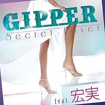 Secret Lover (feat. Hiromi)