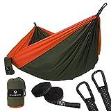 SONGMICS Hamaca Ultra Ligera para Viaje y Camping, Nylon transpirable, 275 x 140 cm, 2 x Mosquetones Premium, 2 x Correas de Nylon Incluidas, 1-2 Personas GDC14AO