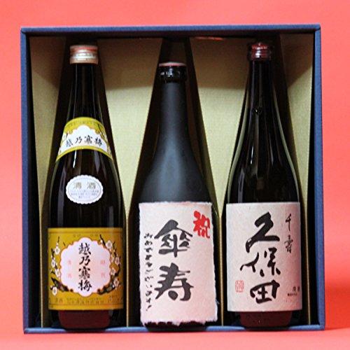傘寿〔さんじゅ〕(80歳)おめでとうございます!日本酒本醸造+久保田千寿+越乃寒梅白720ml 3本ギフト箱 茶色クラフト紙ラッピング 祝傘寿のし 飲み比べセット