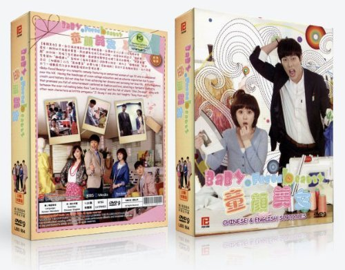 Baby Faced Beauty Korean Tv Drama Dvd NTSC All Region (5 Dvds 20 Episodes) Korean/ Mandarin Audio with Good English/ Chinese Sub Licensed product