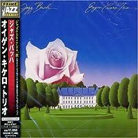 Jazz Bach by Eugen Cicero (2007-03-21)