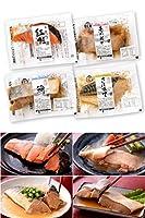 魚 お惣菜 セット 電子レンジ 煮魚 焼魚 4種4切 詰め合わせ ご自宅用 【冷凍】 焼き魚 魚 惣菜 お惣菜 紅鮭 かれい ぶり さば味噌 越前宝や