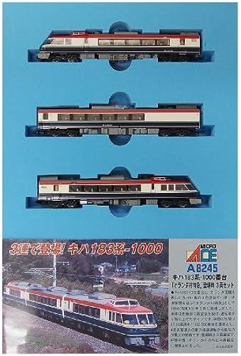 Kiha 183-1000 [Oranda Mura Tokkyu (Holland Village Express)] Time of Debut (3-Car Set) (Model Train) (japan import)