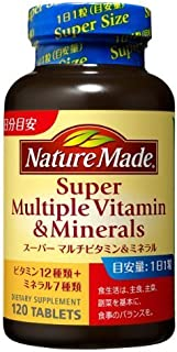 大塚製薬 ネイチャーメイド スーパーマルチビタミン&ミネラル(120粒)×2