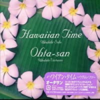 Hawaiian Time Ukulele Solo by Ohta-San (2007-06-16)