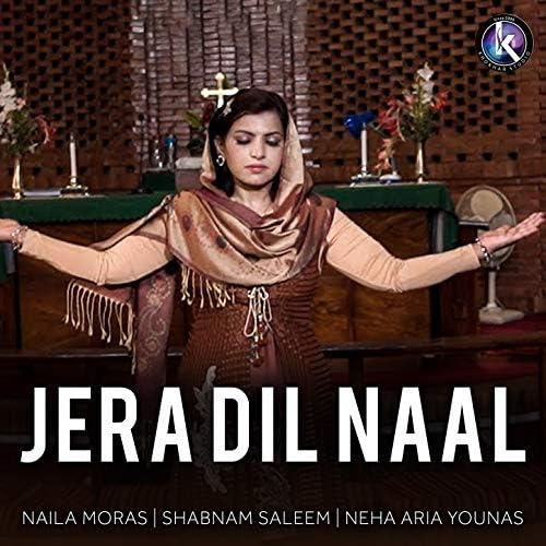Naila Moras, Shabnam Saleem & Neha Aria Younas