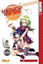 Samurai Harem: Asu no Yoichi Volume 3