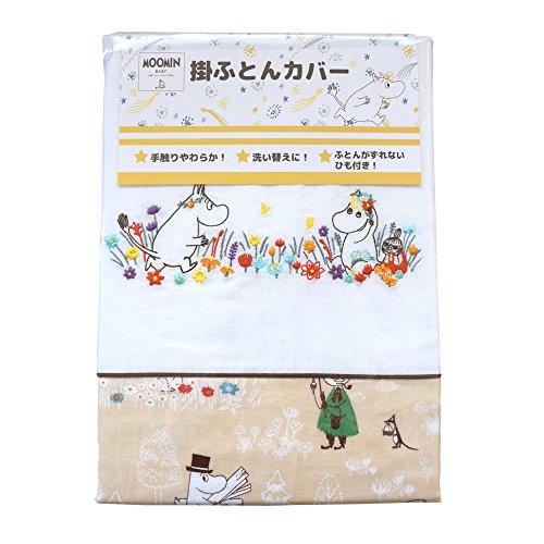 ムーミン ダブルガーゼ 掛カバー ベビー 日本製 2重ガーゼ サニーベージュ (102×128cm)