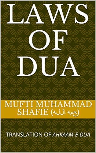 Laws of Dua:  TRANSLATION OF AHKAAM-E-DUA (English Edition)