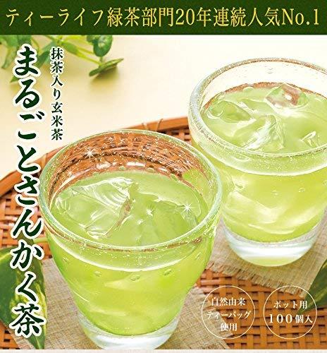 『まるごとさんかく茶ポット用 (100個入)』の3枚目の画像