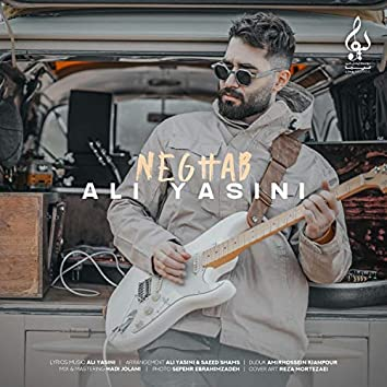 Neghab