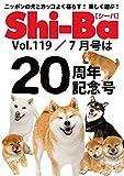 Shi-Ba 2021年7月号