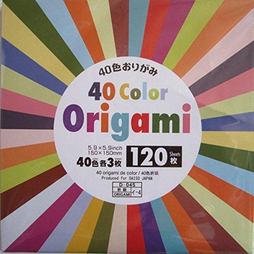 Origami Papier 40 Farben 120 Blatt 15x15cm von Daiso Japan