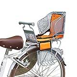 Joyfitness Bicicleta Coche eléctrico Niño Asiento de Seguridad Trasero Asiento...