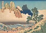 World of Art Hokusai die Rückseite des Fuji vom Fluss