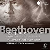 クネヒト : 自然の音楽的描写あるいは大交響曲 | ベートーヴェン : 交響曲第6番「田園」 / ベルリン古楽アカデミー | ベルンハルト・フォルク (Knecht : Tongemalde der Natur oder Grosse Symphonie & Beethoven : Symphonie Nr.6 `Pastorale' / Akademie fur Alte Musik Berlin, Bernhard Forck) [CD] [Import] [日本語帯・解説付]