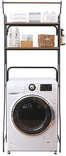 アイリスオーヤマ ランドリーラック ハンガーバー付き 可動棚 幅約70㎝(幅61㎝までの洗濯機に対応) ブラック HSLR-695
